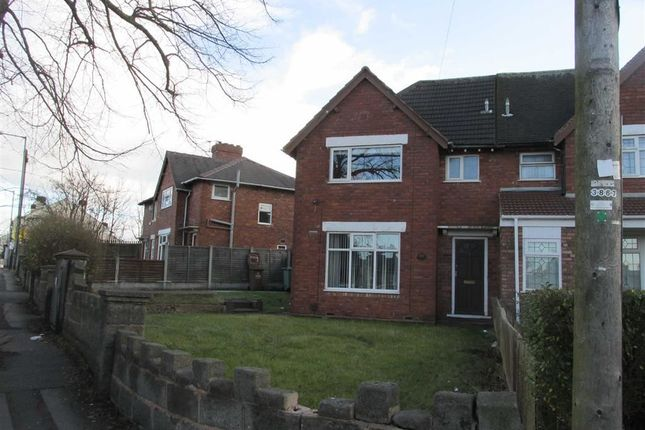 Thumbnail Semi-detached house to rent in Moat Road, Walsall