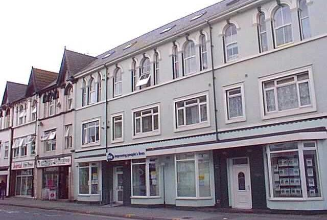 Thumbnail Flat to rent in Bay Trading Estate, St. Asaph Avenue, Kinmel Bay, Rhyl
