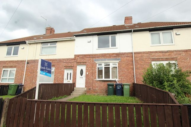 Thumbnail Property to rent in Dorset Avenue, Birtley, Chester Le Street