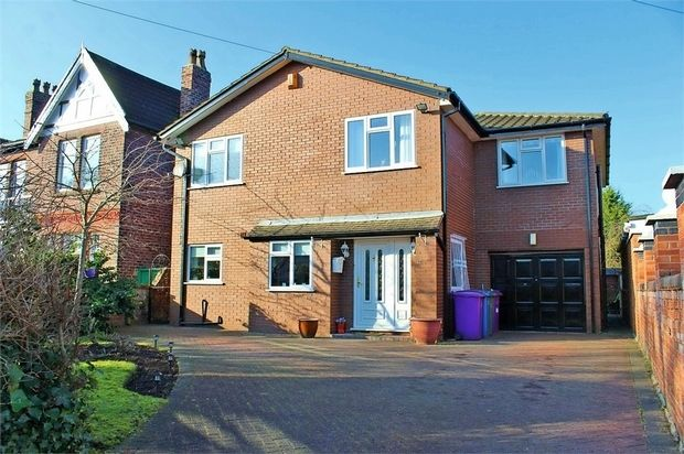 Thumbnail Detached house for sale in Mersey Avenue, Aigburth, Liverpool, Merseyside