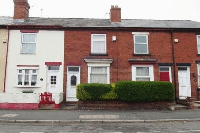 Thumbnail Terraced house to rent in Field Road, Bloxwich, Walsall