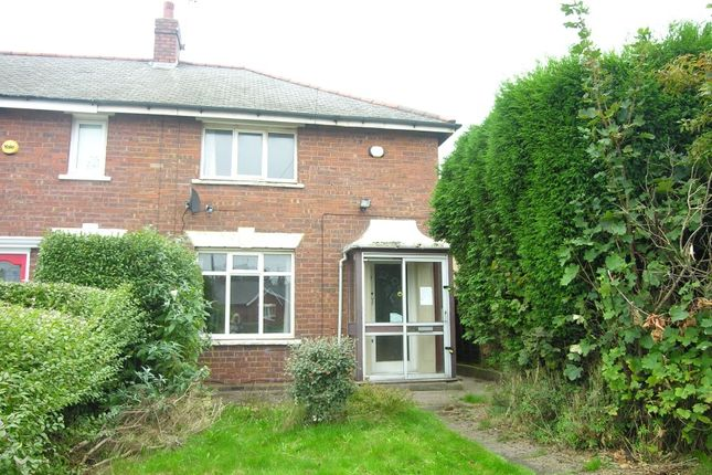 Thumbnail End terrace house for sale in Walsall Wood Road, Aldridge, Walsall