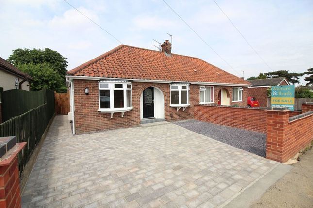 Thumbnail Semi-detached bungalow for sale in Coppice Avenue, Hellesdon, Norwich