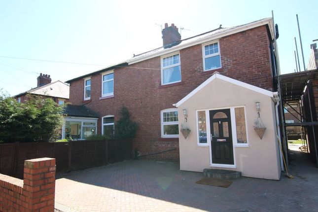Thumbnail Semi-detached house for sale in Cricket Terrace, Burnopfield, Newcastle Upon Tyne