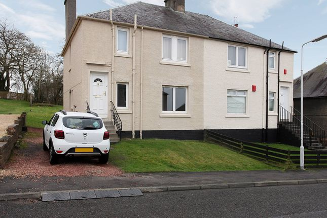 Thumbnail Property for sale in East Avenue, Blairhall, Dunfermline