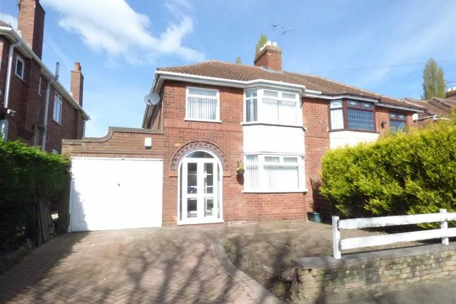 Thumbnail Semi-detached house for sale in Carlton Avenue, Wednesfield, Wolverhampton