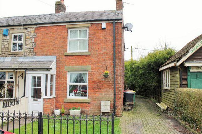 Thumbnail End terrace house to rent in Church Lane, Goosnargh, Preston, Lancashire