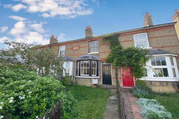 Thumbnail Terraced house to rent in Eaton Ford, St. Neots