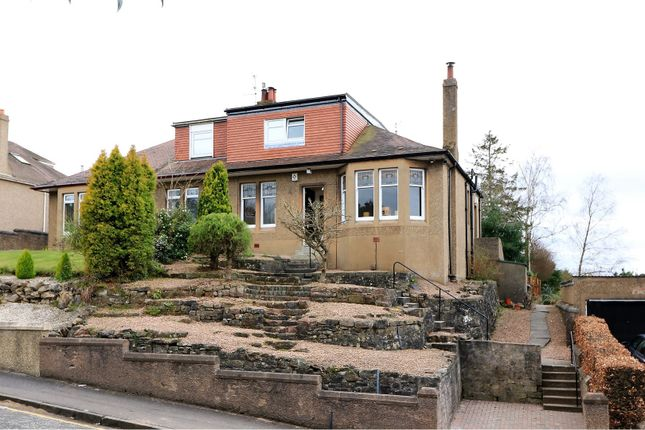 Thumbnail Semi-detached house for sale in Drossie Road, Falkirk