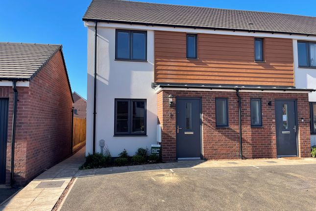 Thumbnail End terrace house to rent in Stephens Way, Exeter