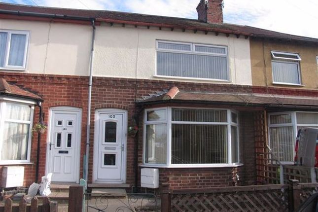 Thumbnail Terraced house to rent in Robinet Road, Beeston, Nottingham