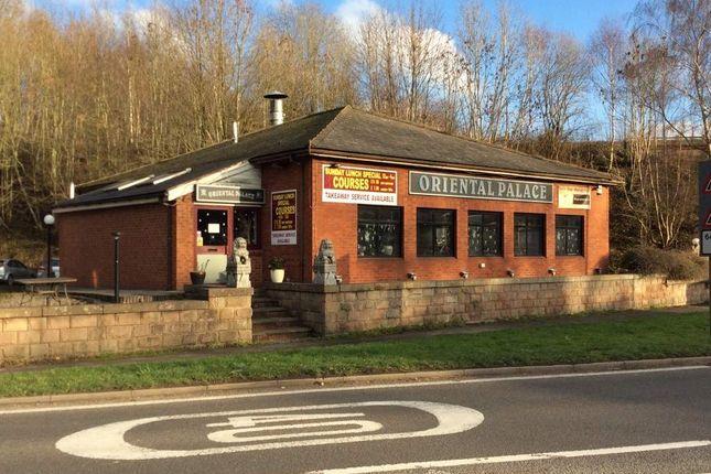 Thumbnail Restaurant/cafe for sale in Canal Side, Matlock Road, Ambergate, Belper