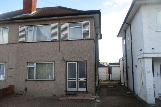 Thumbnail Terraced house to rent in Frogmore Avenue, Hayes