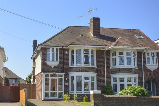 Front of Daventry Road, Cheylesmore, Coventry CV3