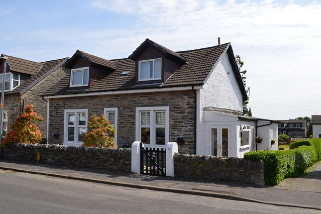 Thumbnail Flat for sale in Alexander Street, Dunoon, Argyll And Bute