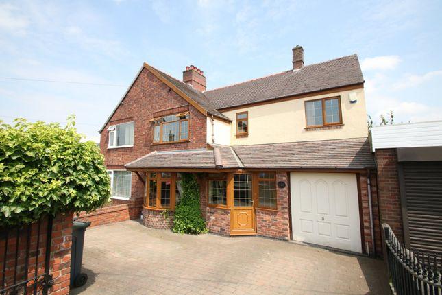Thumbnail Semi-detached house for sale in Dordon Road, Dordon, Tamworth