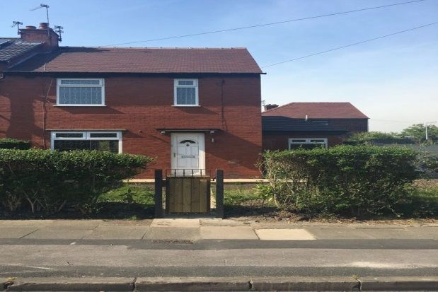 Thumbnail Property to rent in St. Lawrence Road, Denton, Manchester