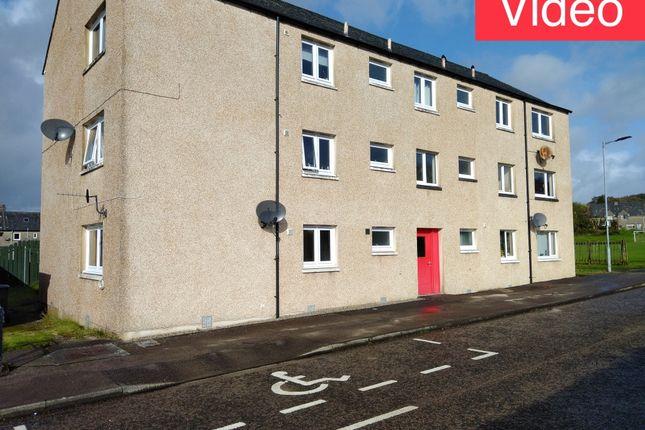 Thumbnail Flat for sale in 7B Campbell Street, Lochgilphead