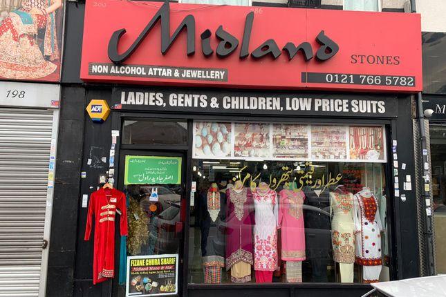 Thumbnail Retail premises for sale in Ladypool Road, Birmingham, West Midlands