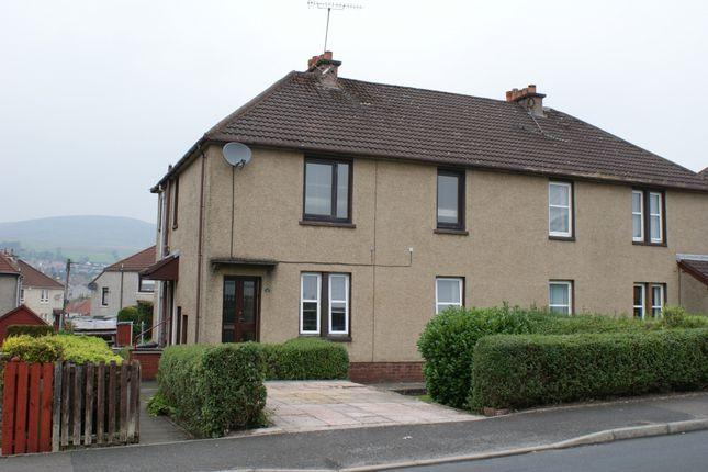 Thumbnail Flat to rent in Manse Road, Kilsyth