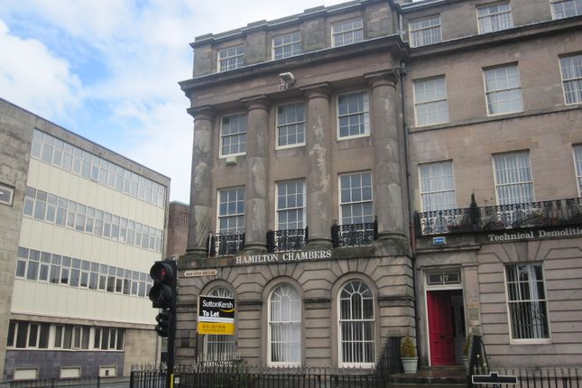 Thumbnail Office to let in Hamilton Square, Birkenhead