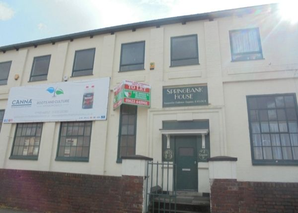 Commercial property to let in Springbank House, Sutton In Ashfield