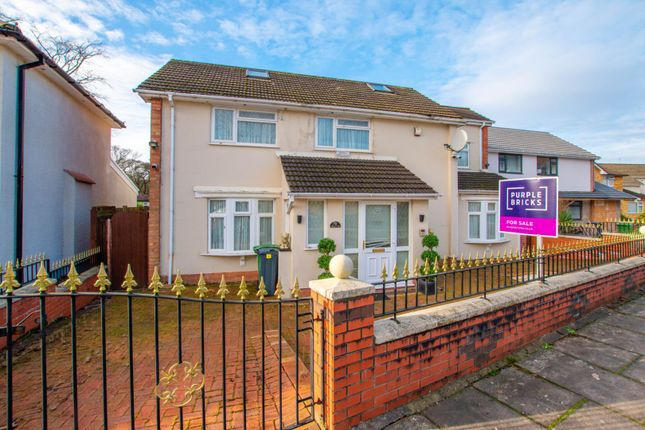 Thumbnail Detached house for sale in Lakeside Drive, Cardiff