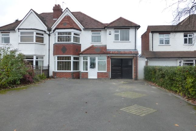 Thumbnail Semi-detached house to rent in Solihull Road, Shirley, Solihull