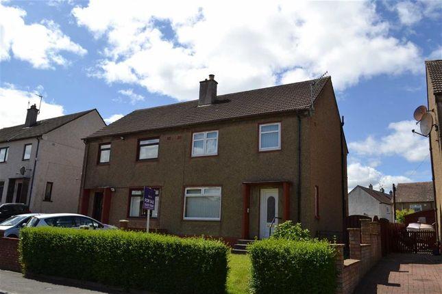 Thumbnail Semi-detached house for sale in 22, Arran Road, Gourock, Renfrewshire