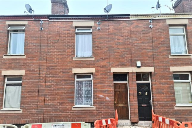 Thumbnail Terraced house for sale in Stoneclose Avenue, Doncaster