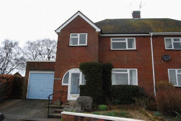 Thumbnail Semi-detached house to rent in Inlands Rise, Daventry, Northants