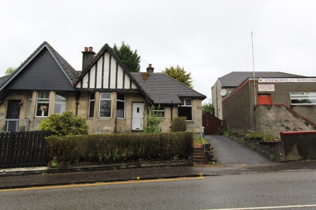 Thumbnail Semi-detached house for sale in Cumbrae, Motherwell Street, Airdrie, North Lanarkshire