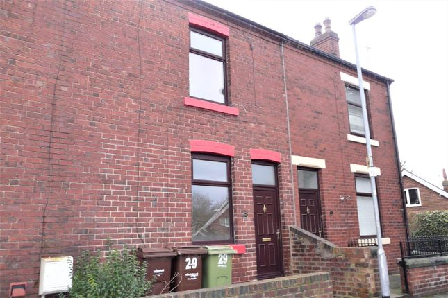 Thumbnail Property to rent in Ashdown Road, Wakefield