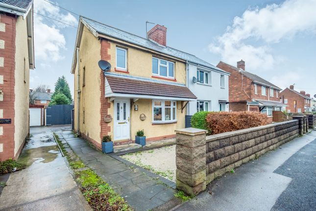 Thumbnail Semi-detached house for sale in Lichfield Road, Willenhall