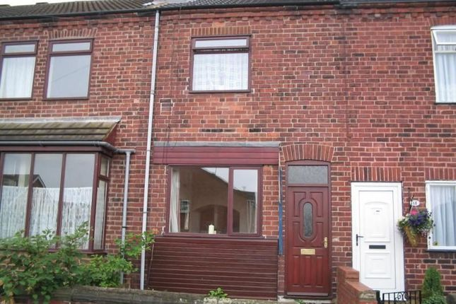Thumbnail Property to rent in Cemetery Road, Normanton