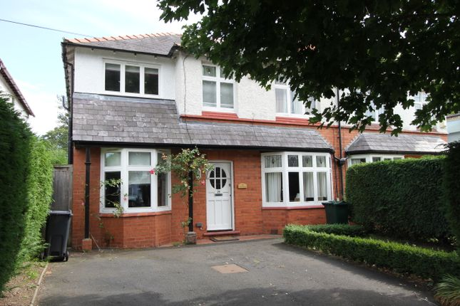 Thumbnail Semi-detached house to rent in Earlsway, Chester, Cheshire