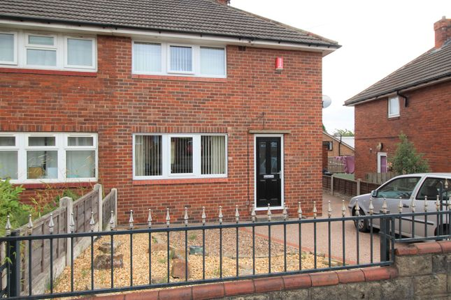 Thumbnail Semi-detached house to rent in Brigshaw Drive, Allerton Bywater, Castleford