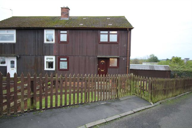 Thumbnail Semi-detached house for sale in Southside Avenue, Mossblown, Ayr