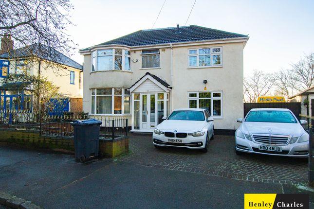 Thumbnail Detached house for sale in Hillyfields Road, Erdington, Birmingham