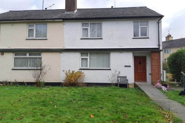 Thumbnail Property to rent in Maeshyfryd Road, Llangefni