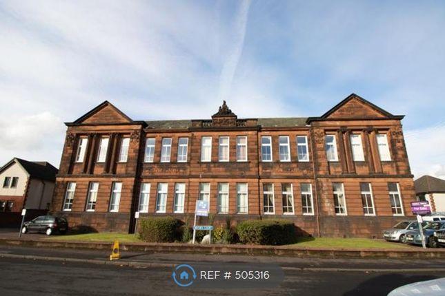 Thumbnail Flat to rent in Bryden Court, Grangemouth
