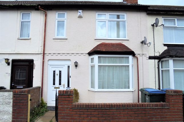 Thumbnail Terraced house to rent in Harris Road, 45, West Midlands