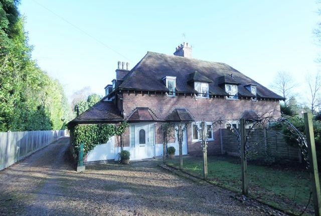 Thumbnail Semi-detached house for sale in Wayside Drive, Off Rosemary Hill Road, Four Oaks, Sutton Coldfield