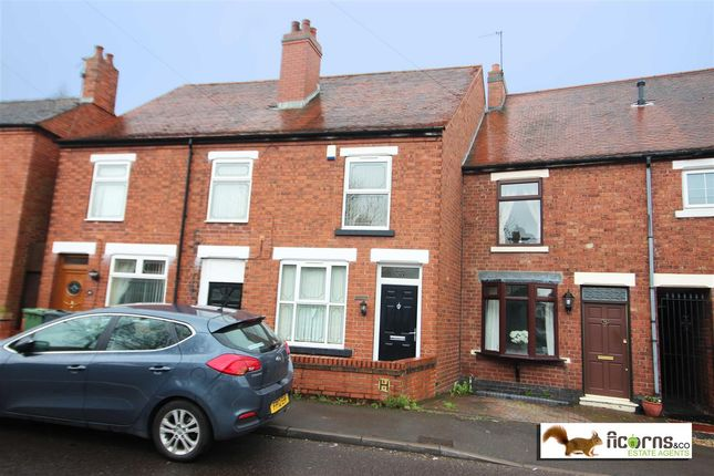 Thumbnail Terraced house for sale in Coronation Road, Pelsall, Walsall