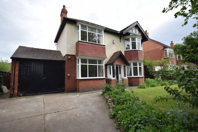 Thumbnail Detached house to rent in Thorne Road, Doncaster, Doncaster