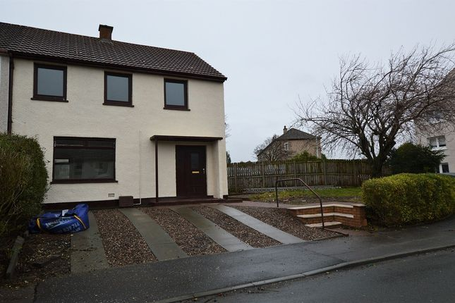 End terrace house for sale in Cheviot Road, Kirkcaldy