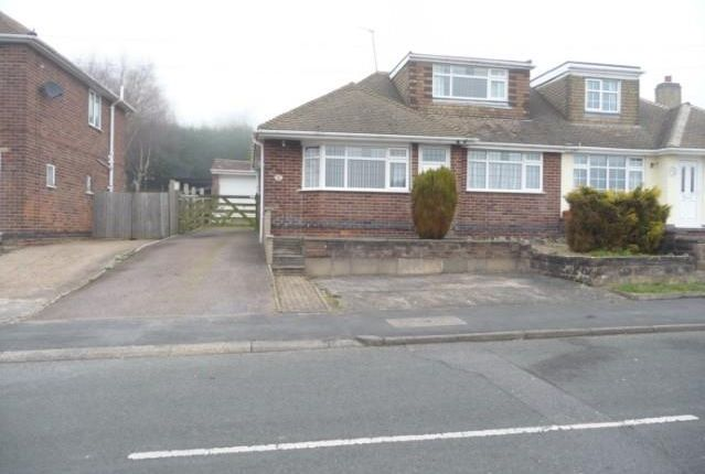 Thumbnail Semi-detached bungalow to rent in St. Bernards Road, Whitwick, Coalville