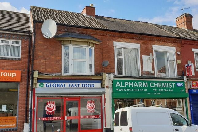 Thumbnail Commercial property to let in Loughborough Road, Leicester