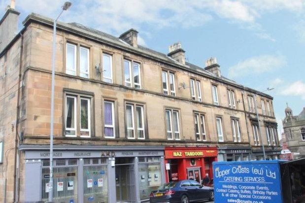 Thumbnail Flat to rent in Melville Street, Falkirk