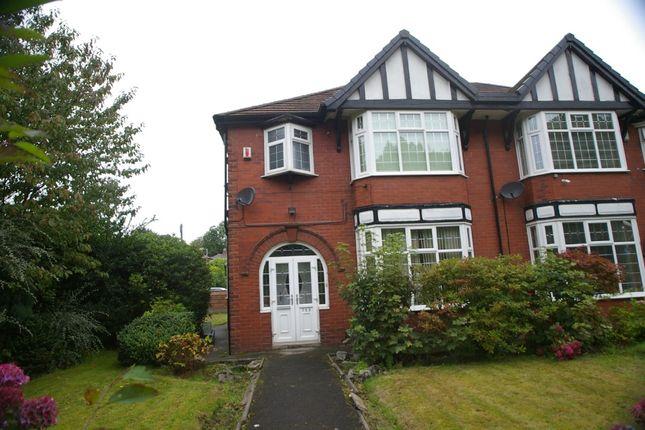 Thumbnail Semi-detached house to rent in Blackburn Road, Sharples, Bolton